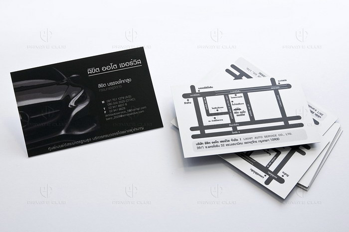 How to make a business card leave a lasting impression fotors blog map business card colourmoves