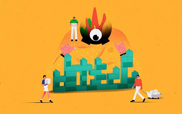 Illustrator design trends