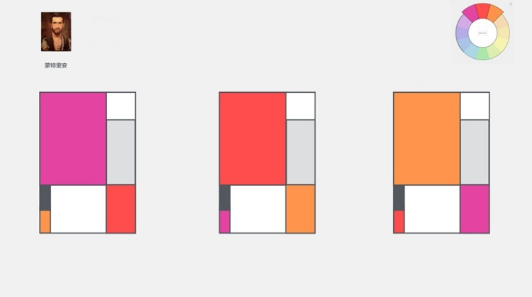 graphic design color element