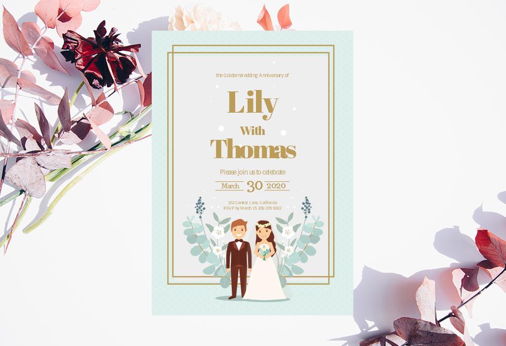 cute modern handwritten wedding invitation