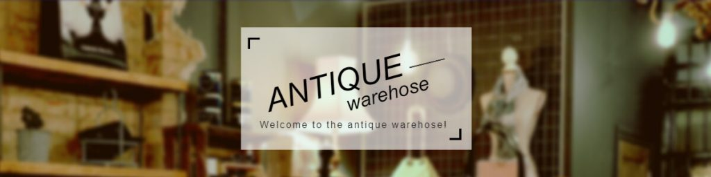 Fotor Warehouse Etsy Banner Template