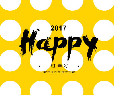 Spring Festival Wishes