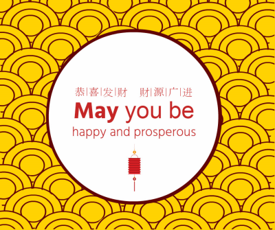 show off your skills with fotors chinese new year wishes facebook post